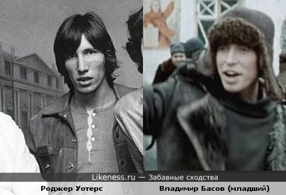 """Роджер Уотерс на съёмках к/ф """"Трясина"""" (1977)"""
