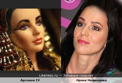 Актриса Ирина Медведева и реконструированный облик царевны Арсинои IV