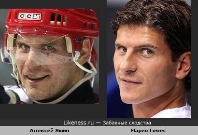 Футболист и хоккеист.. ( Алексей Яшин сб. России и Марио Гомес сб. Германии)