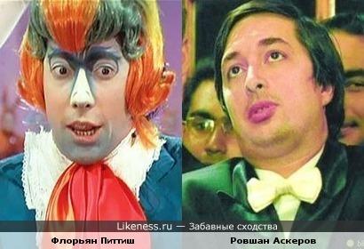 """Актёр Флорьян Питтиш (к/ф """"Мама"""") и знаток Ровшан Аскеров"""