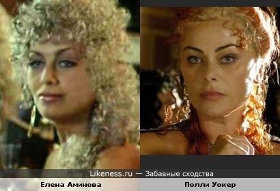 Актрисы Елена Аминова и Полли Уокер