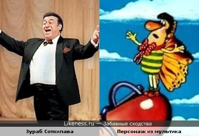 "Мотылёк из м/ф ""Доктор Айболит"" и певец Зураб Соткилава"