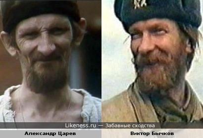 Два Кузьмича... ( актёры Виктор Бычков и Александр Царев)