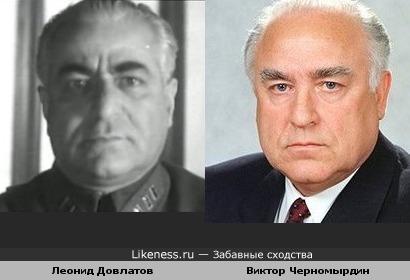 Актёр Леонид Довлатов и Виктор Степанович Черномырдин