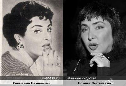 Актриса Сильвана Пампанини и певица Лолита Милявская