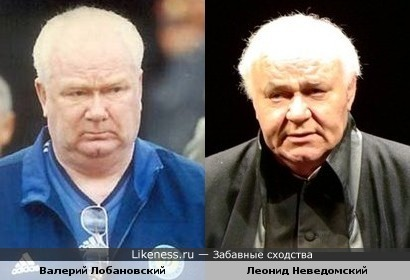 Тренер Валерий Лобановский и актёр Леонид Неведомский
