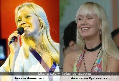 Певица Агнета Фельтског ( ABBA) и модельер Анастасия Проханова