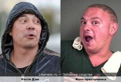 Боксёр Костя Дзю и фотография преступника
