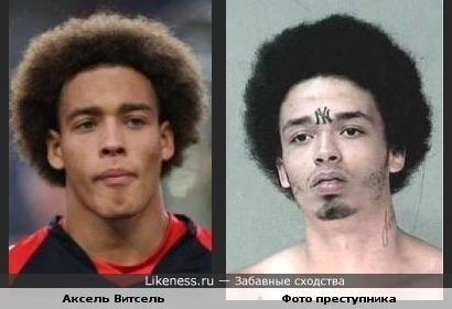 "Футболист ""Зенита"" Аксель Витсель и фото преступника"