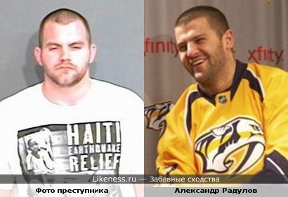 Хоккеист Александр Радулов и фото преступника