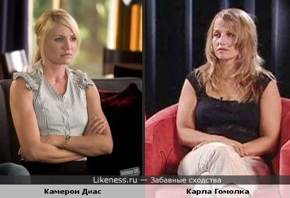 Актриса Камерон Диас и одна из самых жестоких женщин-убийц Карла Гомолка