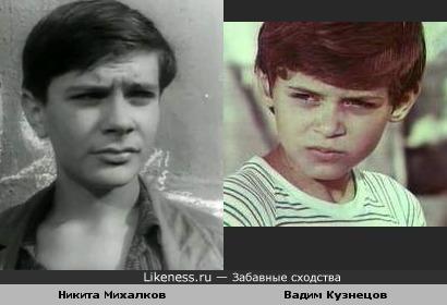 Актёр Вадим Кузнецов и Никита Михалков в детстве