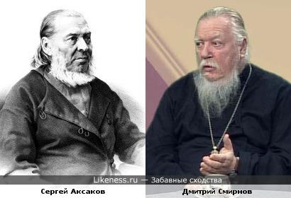 Протоиерей Дмитрий Смирнов и писатель Сергей Аксаков