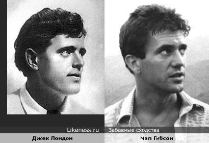 Писатель Джек Лондон и актёр Мэл Гибсон