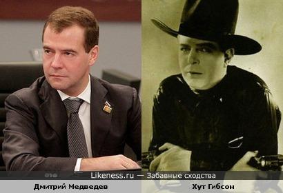 Актёр Хут Гибсон и Дмитрий Медведев