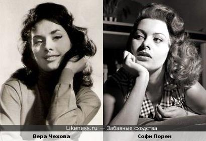 Актрисы Вера Чехова и Софи Лорен