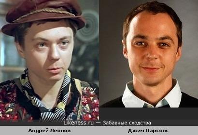 Актёры Андрей Леонов и Джим Парсонс