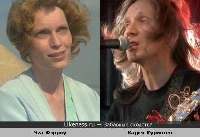 Актриса Миа Фэрроу и гитарист ДДТ Вадим Курылев