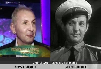 Музыкант Кость Гнатенко и актёр Борис Новиков