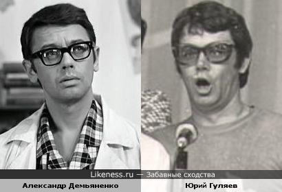 Певец Юрий Гуляев и актёр Александр Демьяненко