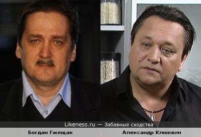 Актёры Богдан Гжещак и Александр Клюквин