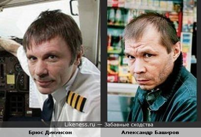 Актёр Александр Баширов и вокалист Iron Maiden Брюс Дикинсон