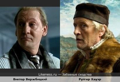 Актёры Виктор Вержбицкий и Рутгер Хауэр