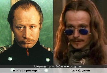 Роль Дракулы вполне мог бы исполнить Виктор Проскурин.