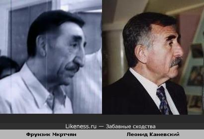 Актёры Фрунзик Мкртчян и Леонид Каневский