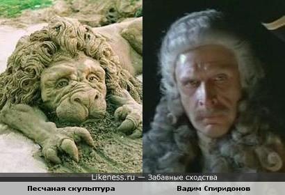 Песчаная скульптура и актёр Вадим Спиридонов