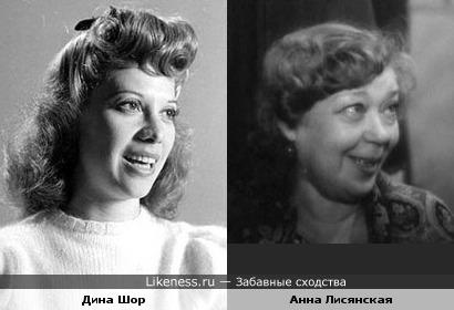 Актрисы Анна Лисянская и Дина Шор