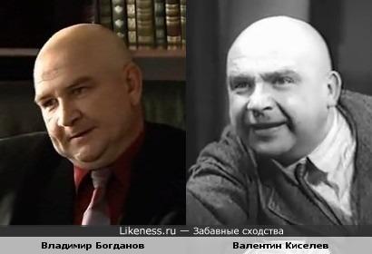 Актёры Владимир Богданов и Валентин Киселев