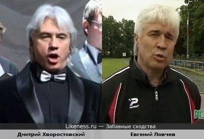Футболист Евгений Ловчев и певец Дмитрий Хворостовский
