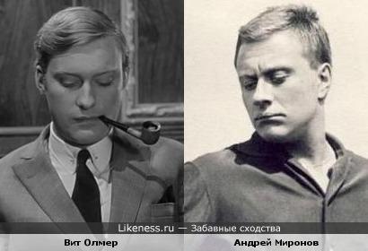 Актёры Андрей Миронов и Вит Олмер