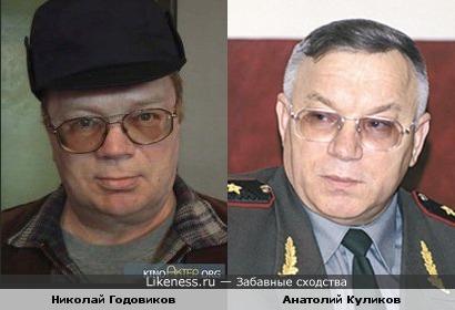 Актёр Николай Годовиков и экс министр МВД Анатолий Куликов