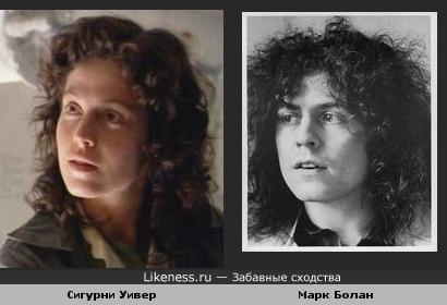 Музыкант Марк Болан (T. Rex) и актриса Сигурни Уивер