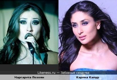 Певица Маргарита Позоян и актриса Карина Капур
