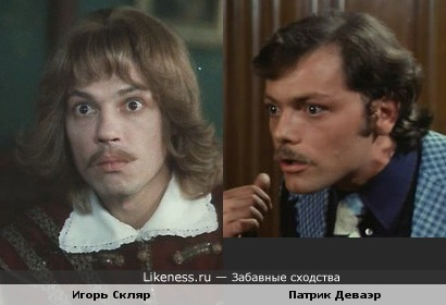 Актёры Патрик Деваэр и Игорь Скляр