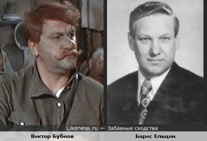 """Фотопробы к к/ф """"Тихий Дон"""" ...Актёр Виктор Бубнов и Борис Ельцин"""