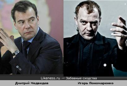 Два дирижёра.... ( Дмитрий Медведев и Игорь Пономаренко)