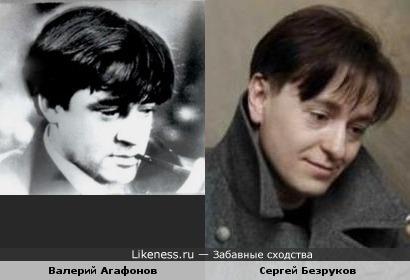Исполнитель романсов Валерий Агафонов и актёр Сергей Безруков