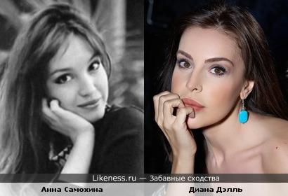 Актрисы Анна Самохина и Диана Дэлль