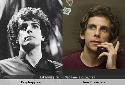 Идеолог ранних Pink Floyd Сид Барретт и актёр Бен Стиллер