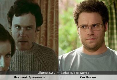 Актёры Николай Еременко и Сет Роген