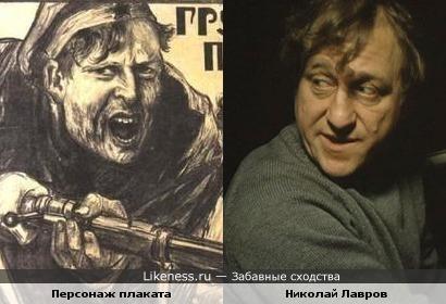 Защитим Петроград!!!!!