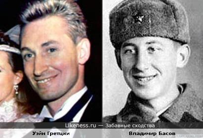 Легенда НХЛ Уэйн Гретцки и актёр Владимир Басов
