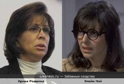 Актриса Элейн Мэй и фигуристка Ирина Роднина