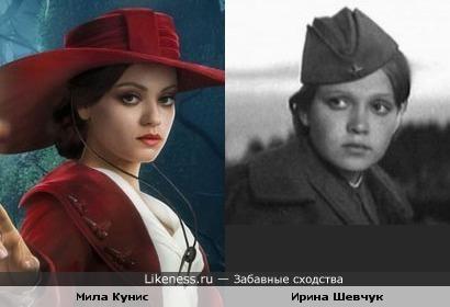 Актрисы Ирина Шевчук и Мила Кунис