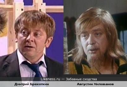 """Фотопробы к к/ф """"Бронзовая птица"""""""