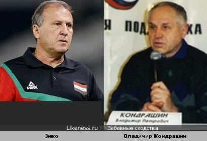 Два тренера.... Владимир Кондрашин и Зико